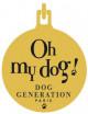 Perfumes e colônias Dog Generation