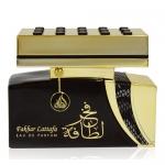 Lattafa Perfumes: Fakhar Lattafa e Tamayuz Lattafa