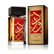 Fragrância Transgênero: Aramis Perfume Calligraphy Rose (2013)